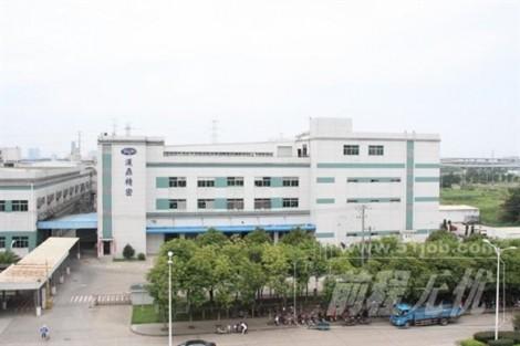Nổ nhà máy luyện kim tại Giang Tô, ít nhất 7 người thiệt mạng