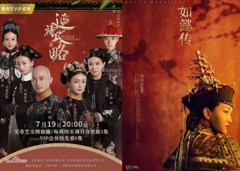 Xáo trộn ngành công nghiệp phim truyền hình Trung Quốc