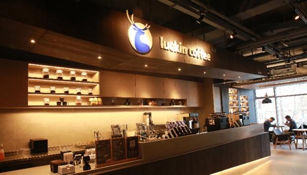 Cuoc chien 'sinh tu' giua Starbucks va Luckin Coffee o thi truong Trung Quoc