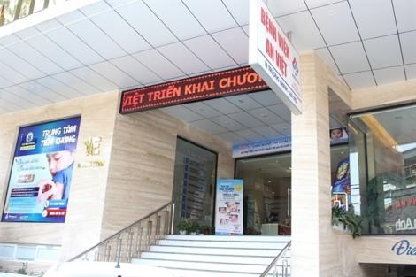 Công an niêm phong toàn bộ hồ sơ, giấy phép phẫu thuật thẩm mỹ của Bệnh viện An Việt