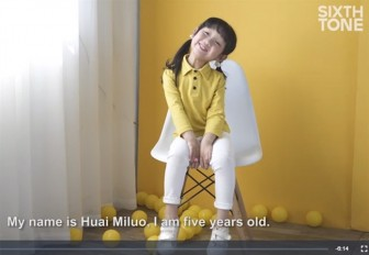 'Mô hình trẻ em' và quy luật hà khắc của ngành công nghiệp sao nhí Hoa ngữ