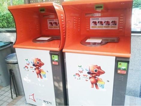 Xử lý rác thải thực phẩm: bài học từ Hàn Quốc