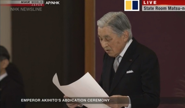 Nhat hoang Akihito hoan tat nghi thuc thoai vi sau bai phat bieu cuoi cung tai cung dien