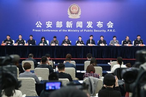 Trung Quốc bắt 251 người vì vi phạm bản quyền phim ảnh
