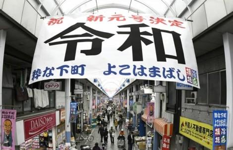 Người dân Nhật Bản vừa buồn vừa vui giữa sự chuyển giao của hai triều đại