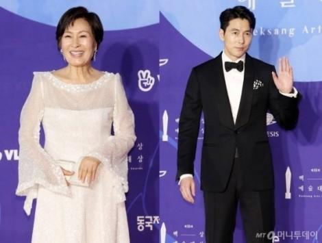 Jung Woo Sung bất ngờ chiến thắng giải thưởng Nghệ thuật Baeksang 2019