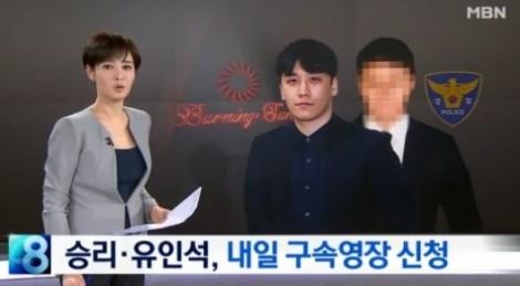 Cảnh sát xin lệnh bắt giữ Seungri