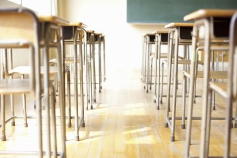 Thầy giáo tiểu học bị đuổi việc vì đánh học sinh 100 roi