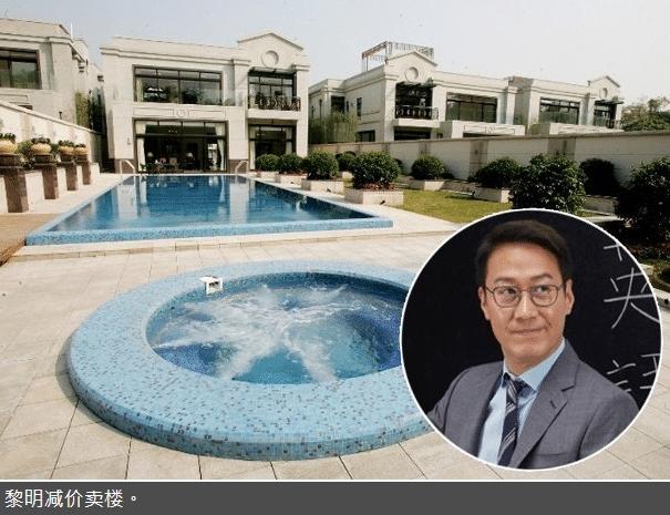 'Thien vuong' TVB Le Minh khung hoang tai chinh o tuoi 53