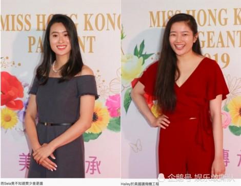 Bị nhận xét dung mạo như đàn ông, thí sinh 'Hoa hậu Hong Kong' phản ứng