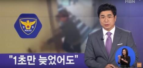 Sau vụ án cưỡng hiếp hụt, nhiều phụ nữ Hàn Quốc bị ám ảnh khi về nhà vào buổi tối