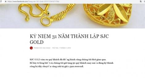 Sau khi bị làm giả vàng miếng, SJC bị nhái website giao dịch