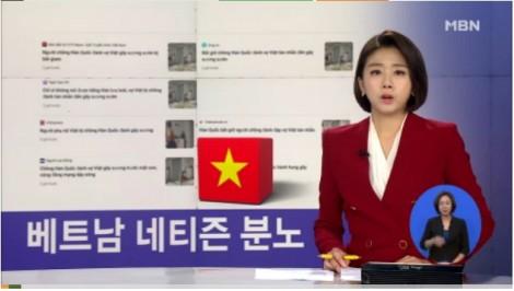 Hàn Quốc lo sợ hình ảnh thân thiện mà ông Park Hang Seo xây dựng sẽ bị ảnh hưởng do vụ chồng Hàn bạo hành vợ Việt