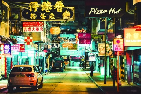 Hồng Kông mùa hè bỏng rát