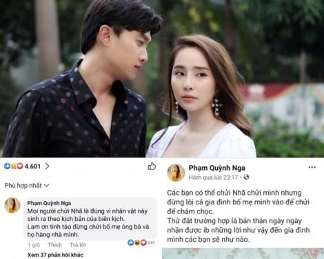 Từ chuyện DV Quỳnh Nga bị dọa đánh 'bất kể nơi đâu nếu thấy mặt': diễn viên AQ để 'vượt bão'