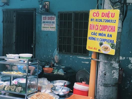 Thom lung mon bun cua nguoi Campuchia hiem hoi o Sai Gon