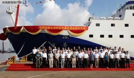 Trung Quốc ra mắt siêu tàu nghiên cứu, đe dọa tăng cường yêu sách ở Biển Đông