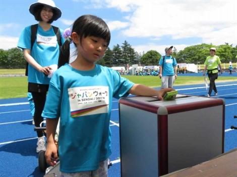 Nhật Bản tái chế gần 80.000 tấn rác điện tử để tạo thành bộ huy chương cho Olympic và Paralympic