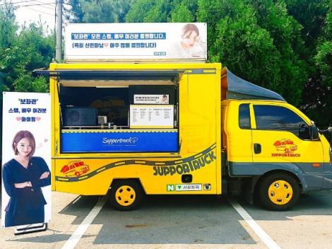 Kim Woo Bin gửi cả xe tải thức ăn cho bạn gái Shin Min Ah