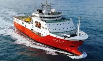 Đội tàu 'khảo sát đại dương' của Trung Quốc ở Biển Đông có thực sự hoạt động 'nghiên cứu'?