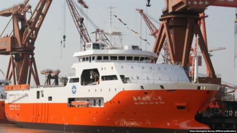 Yêu cầu Trung Quốc rút toàn bộ nhóm tàu tái diễn hành vi xâm phạm chủ quyền Việt Nam