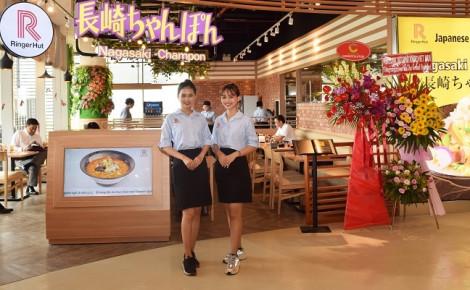 Acecook Việt Nam khai trương nhà hàng Ringer Hut thứ 2
