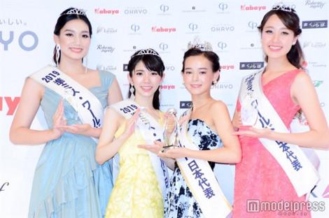 Hoa hậu Thế giới Nhật Bản trông như 'cô bé' cả về nhan sắc lẫn chiều cao