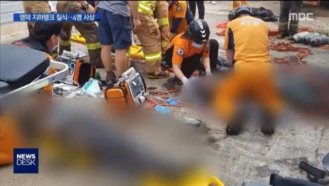 Lao động người Việt chết vì ngạt khí tại Hàn Quốc