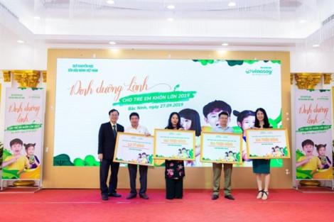 Quỹ khuyến học Sữa đậu nành Việt Nam khởi động chương trình 'Dinh dưỡng lành cho trẻ em khôn lớn' niên học 2019-2020
