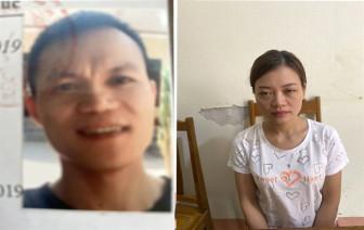 Bắt cặp vợ chồng ở Thanh Hóa cho vay nặng lãi, hành hung con nợ