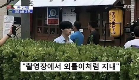 Ahn Jae Hyun bị cô lập trên phim trường sau khi kiện ly hôn Goo Hye Sun