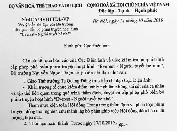 Bo VH-TT&DL: Khan truong kiem diem ca nhan, tap the cap phep phim co 'duong luoi bo'