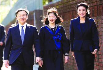 Nhật hoàng Naruhito đem hoàng tộc đến gần hơn với công chúng