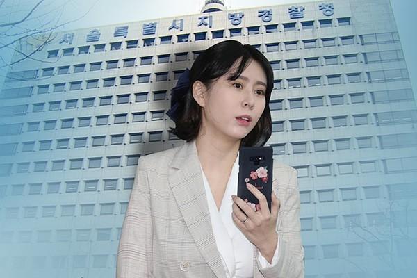 Interpol truy na nu dien vien lien quan vu Jang Ya Yeon