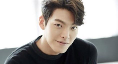 Kim Woo Bin sắp tái xuất màn ảnh rộng