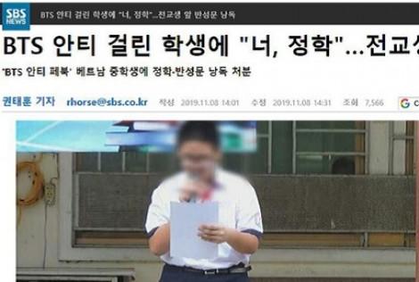 Nam sinh lớp 8 bị đình chỉ học vì xúc phạm BTS lên báo Hàn