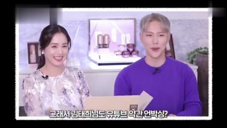 Kim Tae Hee tái xuất xinh đẹp sau 40 ngày sinh con