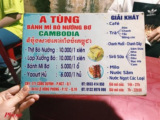 Mon banh mi doc la den tu Campuchia dang lam say me thuc khach Sai Gon