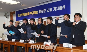 Các nhà làm phim Hàn Quốc họp khẩn vì phim 'Nữ hoàng băng giá 2'