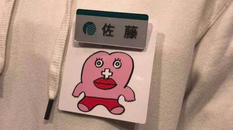 Cửa hàng Nhật muốn nữ nhân viên đeo 'huy hiệu đèn đỏ'