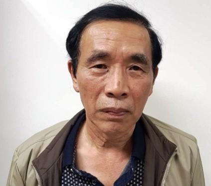 Bat tam giam nguyen Pho giam doc So Ke hoach - Dau tu lien quan den vu an Nhat Cuong Mobile