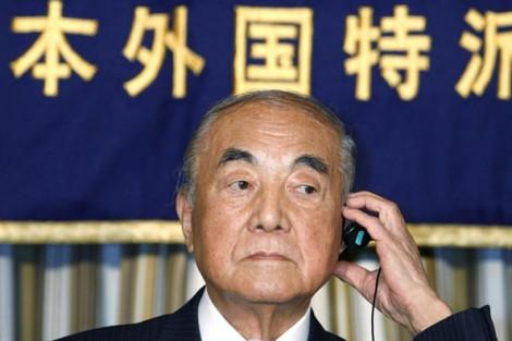 Thủ tướng trị vì lâu đời nhất Nhật Bản qua đời ở tuổi 101
