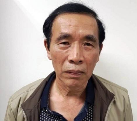 Bắt tạm giam nguyên Phó giám đốc Sở Kế hoạch - Đầu tư liên quan đến vụ án Nhật Cường Mobile
