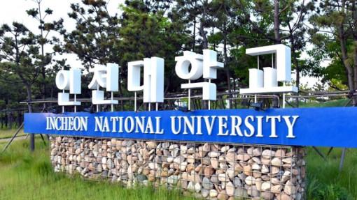 164 sinh viên Việt Nam mất tích tại Hàn Quốc