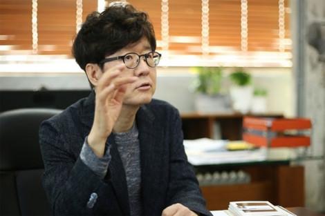 Dùng từ khiếm nhã bình luận về Goo Hara, một giáo sư có nguy cơ bị sa thải