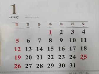 Sinh nhật của ông Kim Jong-un vẫn là ngày thường trong năm 2020