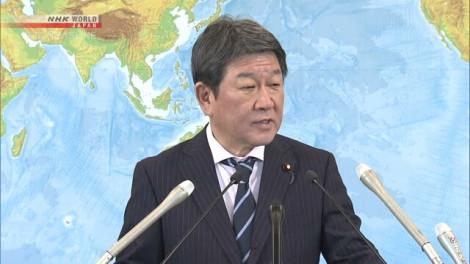 Ngoại trưởng Nhật sẽ công du Đông Nam Á tuần tới