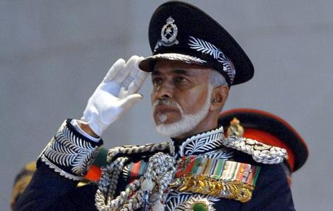 Quốc vương Oman băng hà ở tuổi 79