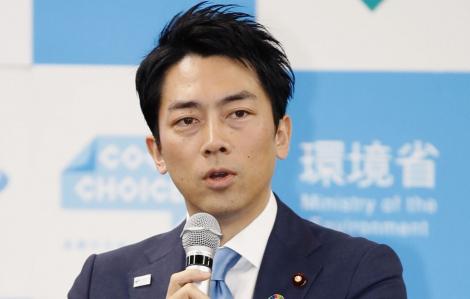 """Bộ trưởng Nhật đầu tiên tuyên bố sẽ """"nghỉ hộ sản"""" để chăm con"""