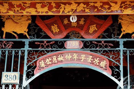 2 ngày hội tháng Giêng quan trọng của Sài Gòn mà nhà văn Sơn Nam từng nhắc ở đâu?